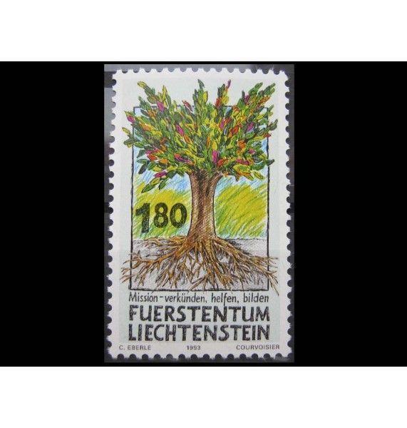 """Лихтенштейн 1993 г. """"Миссия и сотрудничество в области развития"""""""