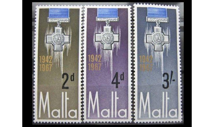 """Мальта 1967 г. """"Георгиевский крест"""""""