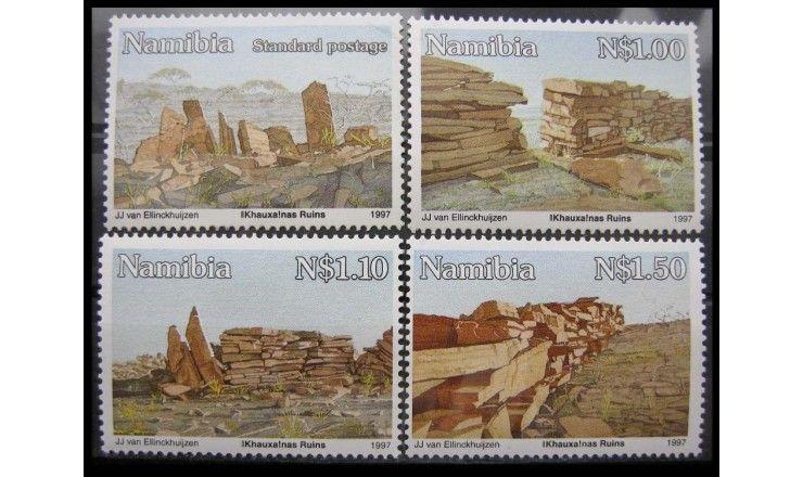 """Намибия 1997 г. """"Древние руины"""""""