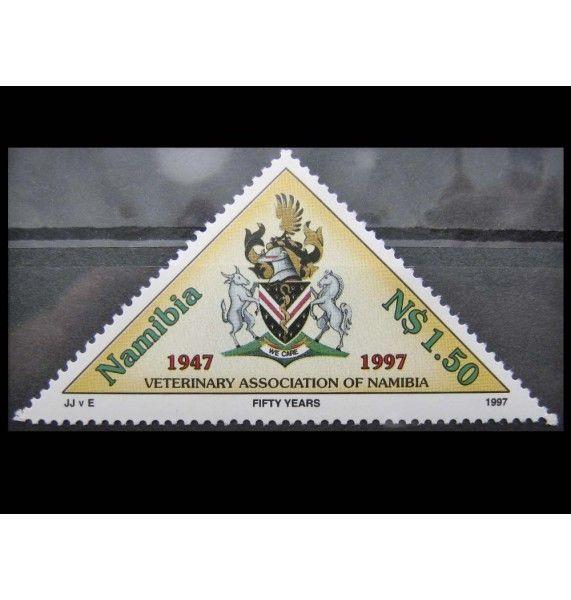 """Намибия 1997 г. """"Ветеринарная ассоциация Намибии"""""""