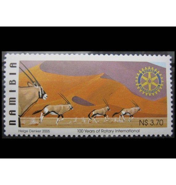 "Намибия 2005 г. ""100 лет Ротари Интернешнл"""