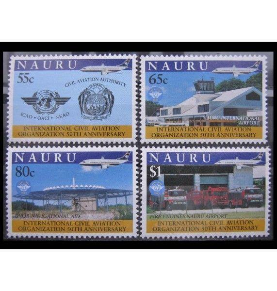 """Науру 1994 г. """"Организация гражданской авиации"""""""