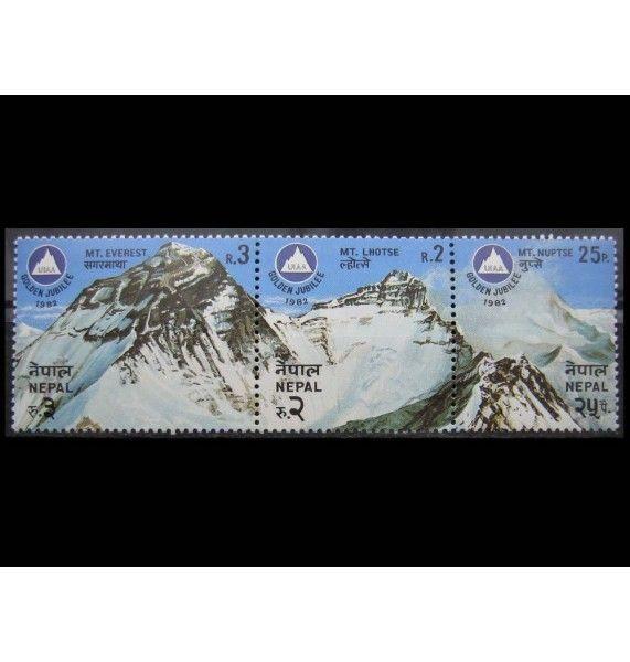 """Непал 1982 г. """"50 лет Международному союзу альпинистских ассоциаций"""""""