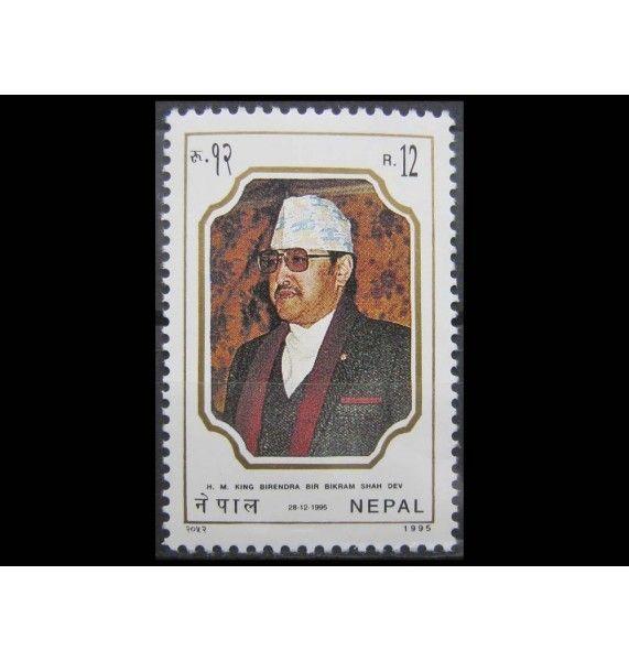 """Непал 1995 г. """"50-летие короля Бирендра"""""""