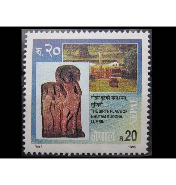 """Непал 1995 г. """"Лумбини - место рождения Будды"""""""
