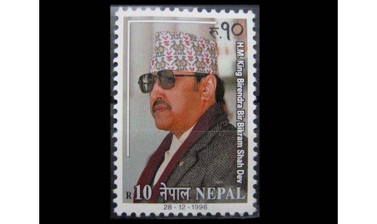 """Непал 1996 г. """"51-летие короля Бирендра"""""""