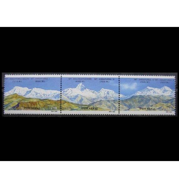 """Непал 1996 г. """"Горный массив Аннапурна"""""""