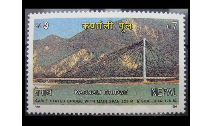 """Непал 1996 г. """"Мост Карнали"""""""