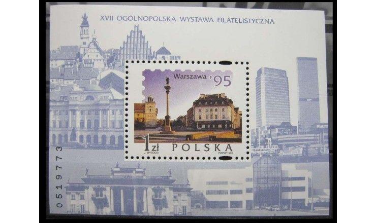 """Польша 1995 г. """"Филателистическая выставка, Варшава"""""""
