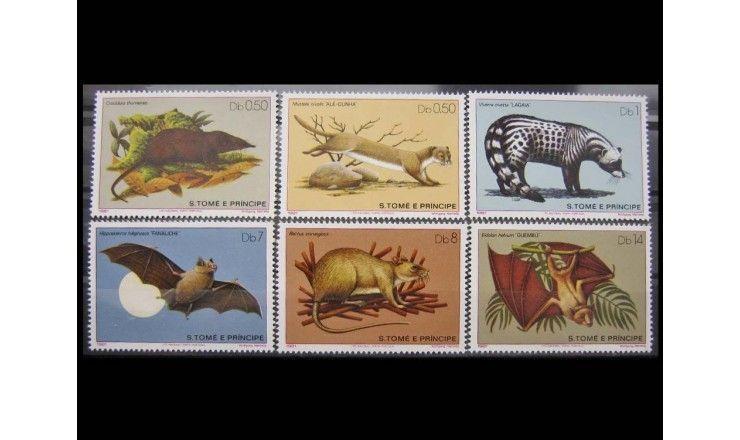 "Сан-Томе и Принсипи 1981 г. ""Млекопитающие"""