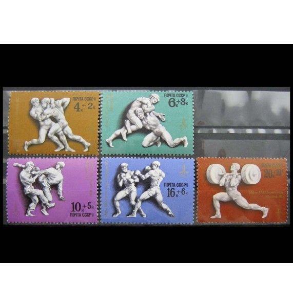 """СССР 1977 г. """"XXII летние Олимпийские игры 1980 г. в Москве"""""""