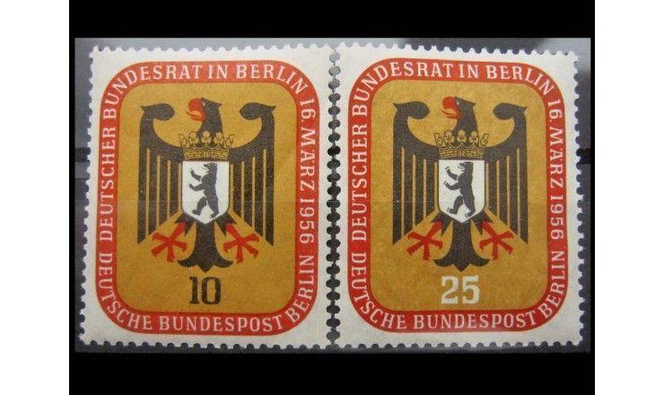 "Западный Берлин 1956 г. ""Бундесрат"""