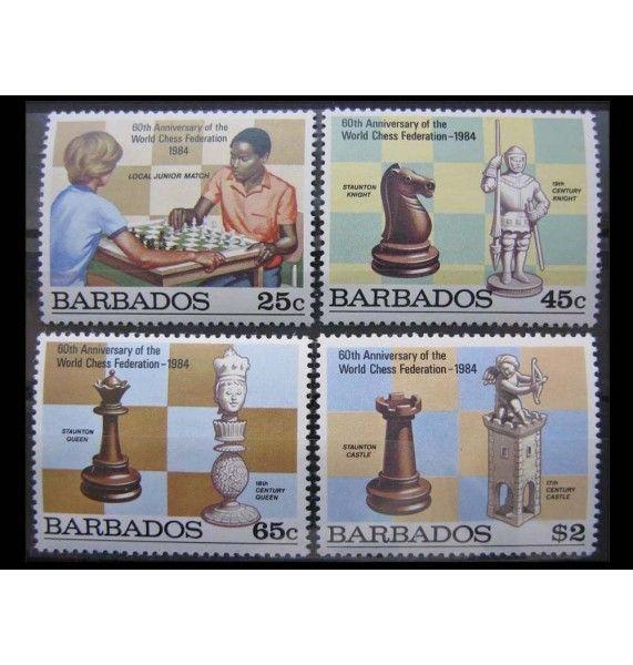 "Барбадос 1984 г. ""60-летие Международной Федерации шахмат"""