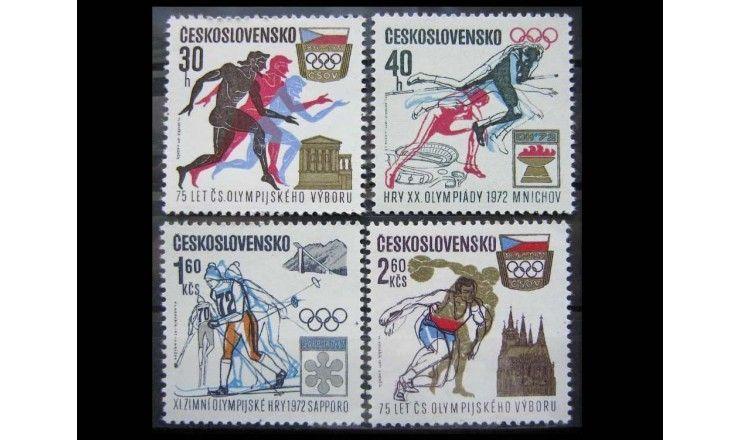 """Чехословакия 1971 г. """"75 лет НОК"""""""