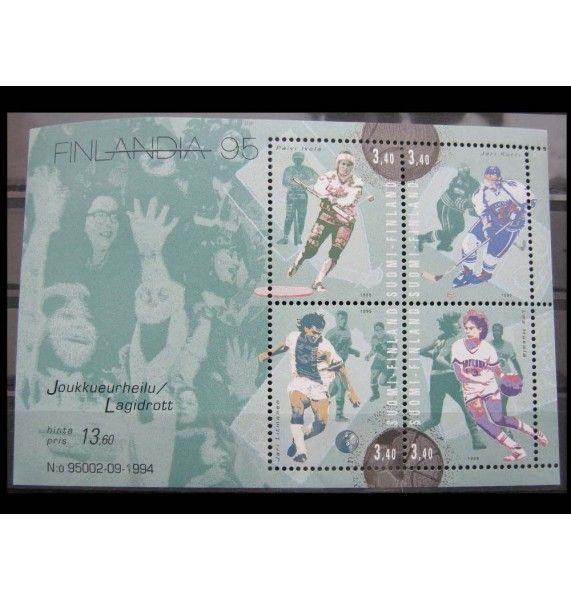 """Финляндия 1995 г. """"Международная выставка марок FINLANDIA`95"""""""