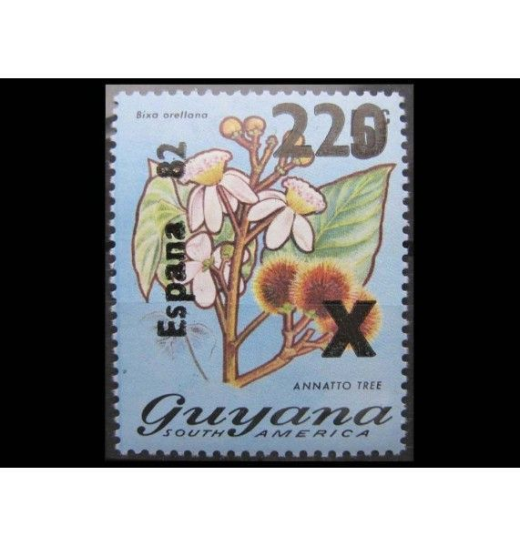 """Гайана 1981 г. """"Чемпионат мира по футболу 1982, Испания"""" надпечатка"""