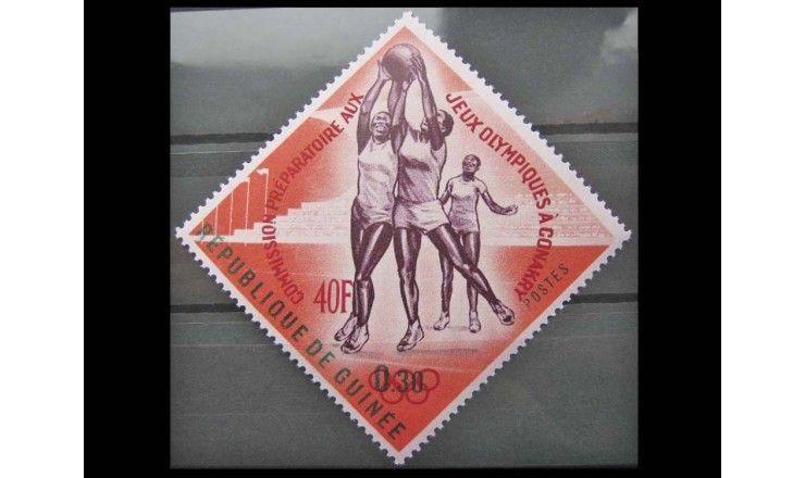 """Гвинея 1963 г. """"Комиссия по подготовке к ОИ (надпечатка)"""""""