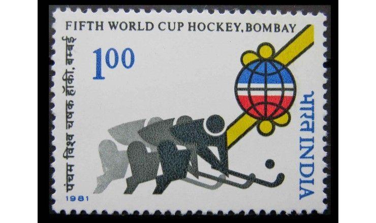 """Индия 1981 г. """"Чемпионат мира по хоккею, Бомбей"""""""