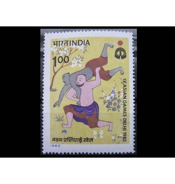 """Индия 1982 г. """"Азиатские игры, Нью-Дели"""""""