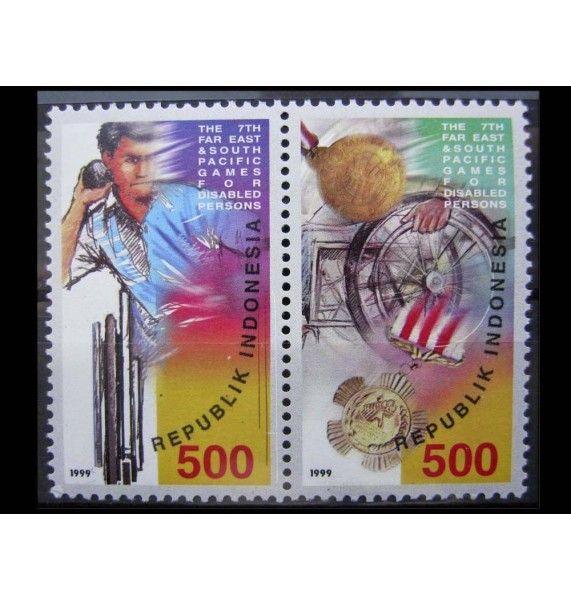 """Индонезия 1999 г. """"Инвалиды-спортсмены"""""""