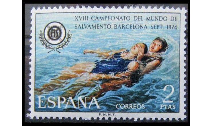 """Испания 1974 г. """"Чемпионат мира по спасению жизни"""""""