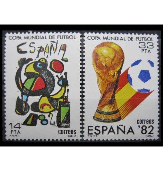 """Испания 1982 г. """"Чемпионат мира по футболу, Испания"""""""