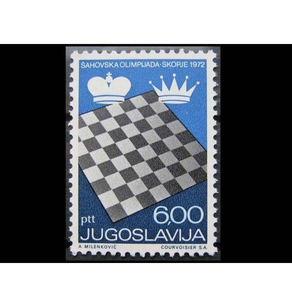 "Югославия 1972 г. ""Шахматная олимпиада в Скопье"""