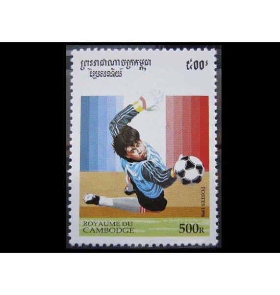 """Камбоджа 1996 г. """"Чемпионат мира по футболу во Франции"""""""