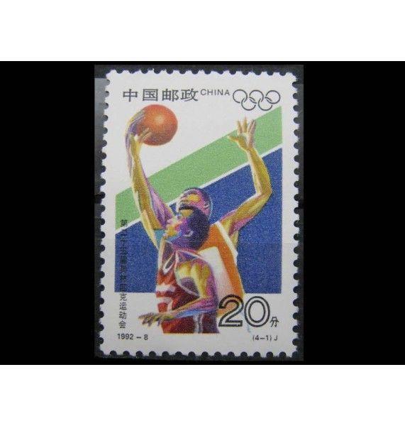"""Китай 1992 г. """"Летние Олимпийские игры, Барселона"""""""