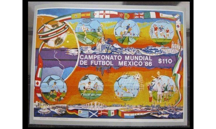 """Мексика 1986 г. """"Чемпионат мира по футболу"""""""