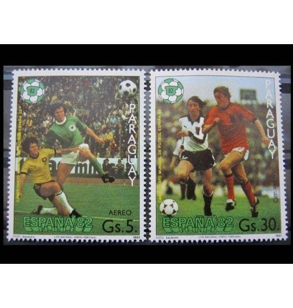 """Парагвай 1981 г. """"Чемпионат мира по футболу 1982, Испания"""""""