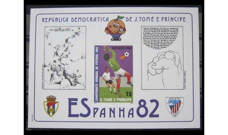 "Сан-Томе и Принсипи 1982 г. ""Чемпионат мира по футболу"""