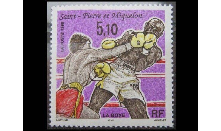 """Сен-Пьер и Микелон 1996 г. """"Бокс"""""""