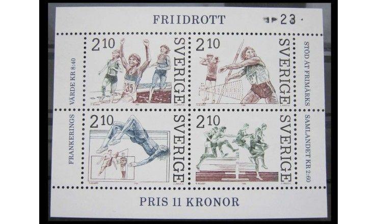 """Швеция 1986 г. """"Легкая атлетика"""""""