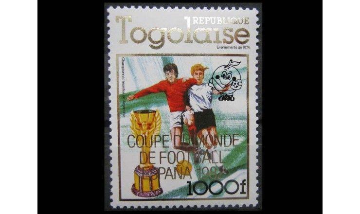 """Того 1980 г. """"Чемпионат мира по футболу 1982, Испания"""" надпечатка"""