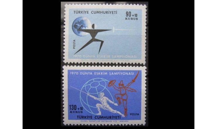 """Турция 1970 г. """"Чемпионат мира по фехтованию"""""""