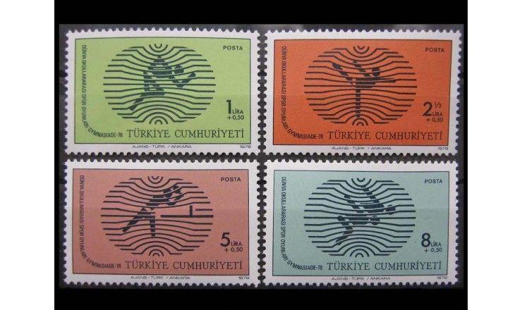 "Турция 1978 г. ""Гимназиада"""