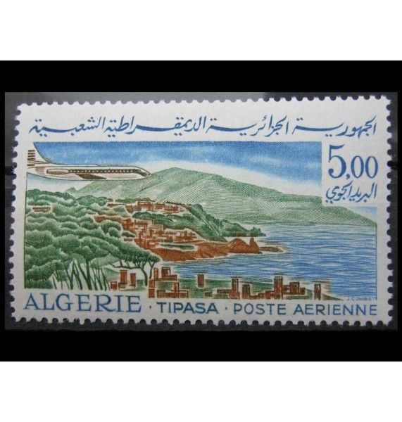 "Алжир 1968 г. ""Авиапочта"""