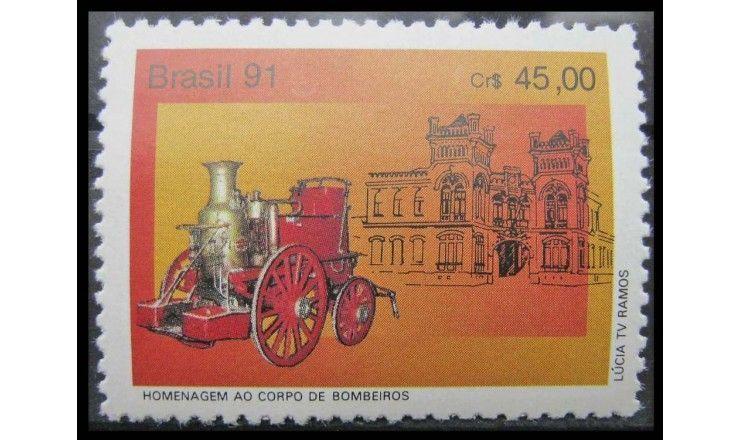 "Бразилия 1991 г. ""Пожарная охрана, Сан-Паулу"""