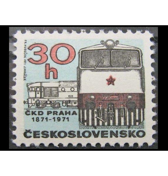 """Чехословакия 1971 г. """"Машиностроительный завод"""""""