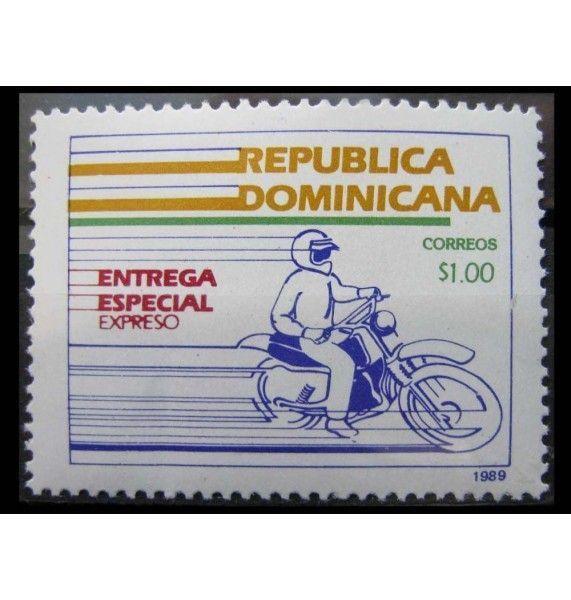 """Доминиканская республика 1989 г. """"Экспресс доставка"""""""