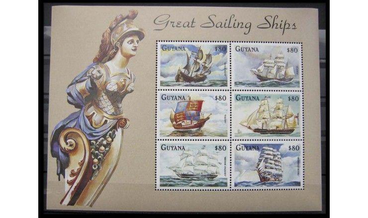 """Гайана 1998 г. """"Парусные судна"""""""