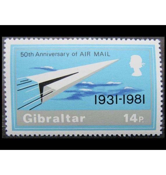 """Гибралтар 1981 г. """"50-летие авиапочты"""""""