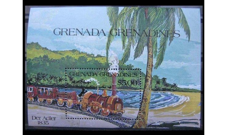 """Гренада и Гренадины 1984 г. """"Локомотивы"""""""