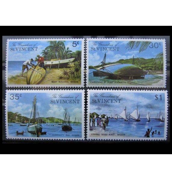 """Гренадины и Сент Винсент 1974 г. """"Остров Бекия"""""""