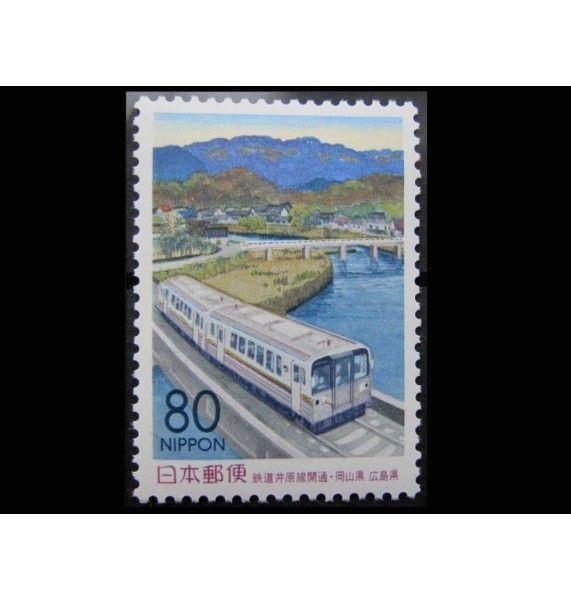 """Япония 1999 г. """"Окаяма и Хиросима"""""""