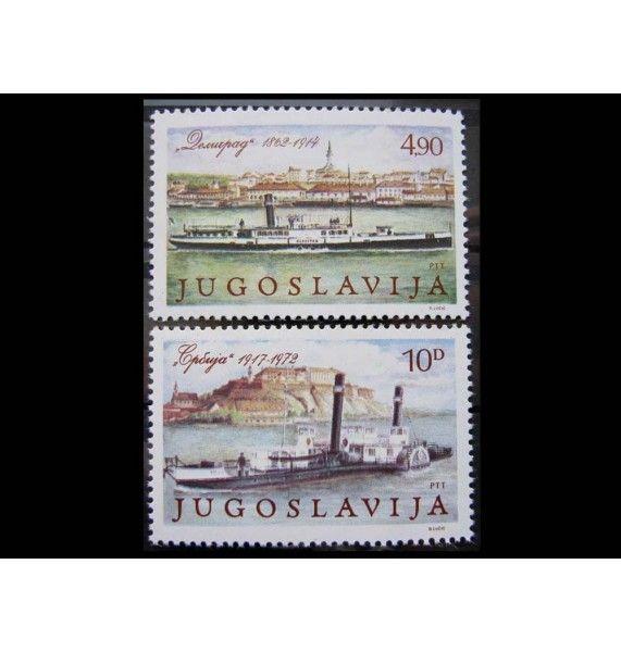 """Югославия 1979 г. """"31-летие Дунайской конфедерации в Белграде"""""""