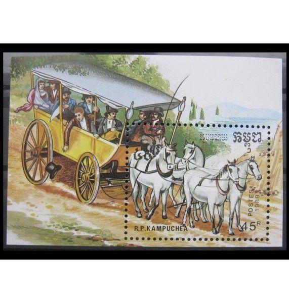 """Камбоджа 1989 г. """"Лошади"""""""