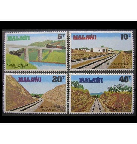 """Малави 1979 г. """"Открытие ж/д линии Салима - Лилонгве"""""""