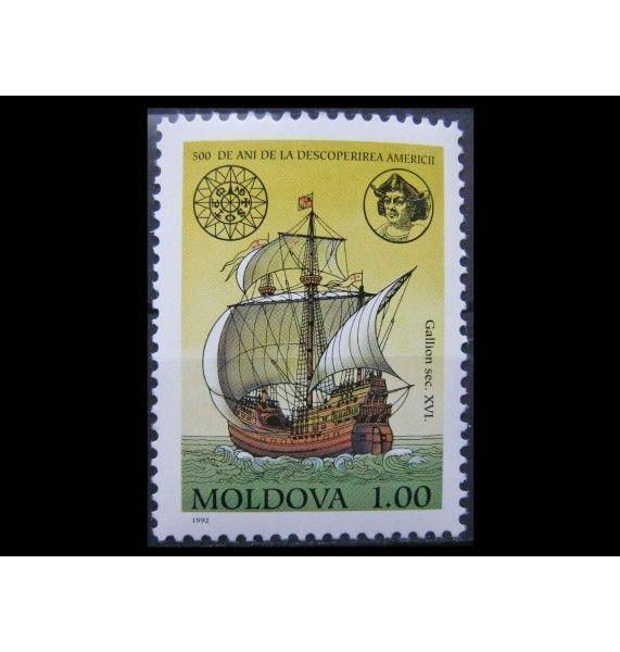 """Молдавия 1992 г. """"500 лет открытия Америки"""""""